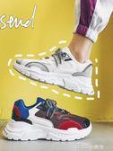老爹鞋男港仔文藝男 ins超火的鞋子老爹鞋秋季韓版運動透氣百搭休閒鞋子  color shop