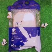 新生活鮮乳-黃金双乳吐司(厚片x2 隨身包)