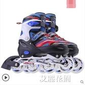 紫色閃光溜冰鞋成人旱冰鞋大童直排輪滑兒童全套裝男女初學者可調QM『艾麗花園』