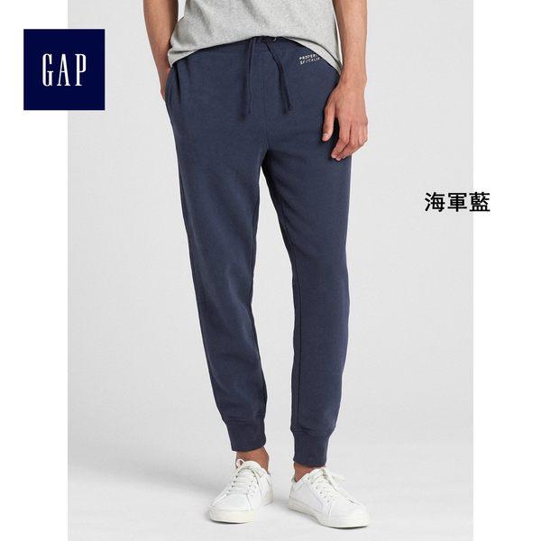 Gap男裝 純色抓絨束口運動褲 365957-海軍藍