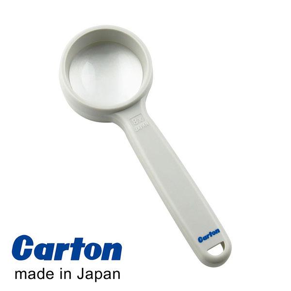 單眼視 低視能適用【日本 Carton】8x/35mm 日本製非球面手持型高倍單眼放大鏡 E3571