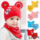 新生兒胎帽-嬰兒帽帽+三角巾 28老鼠套頭-321寶貝屋