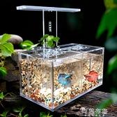 魚缸 亞克力斗魚缸免換水隔離盒辦公室桌面LED台燈水泵過濾生態小魚缸 MKS阿薩布魯
