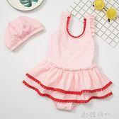 兒童泳衣女童連身公主裙式韓版中大童寶寶女孩可愛游泳裝帶帽溫泉  ◣歐韓時代◥