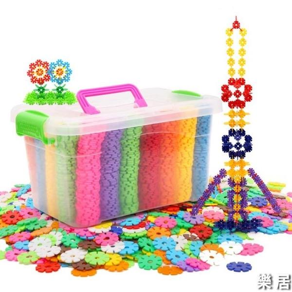 積木 雪花片加厚大號兒童塑料益智力女孩男孩拼插拼裝玩具【快速出貨】