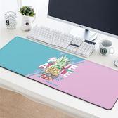 滑鼠墊超大號可愛女生卡通加厚廣告定制訂做電腦桌墊鍵盤墊