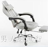 電腦椅現代簡約家用座椅可躺老板椅子辦公宿舍轉椅游戲電競椅 DR8003【男人與流行】