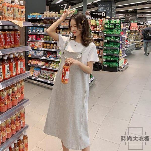 孕婦夏裝上衣中長款孕婦連身裙時尚裙子兩件套裝【時尚大衣櫥】