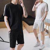 2018夏季新款潮流韓版休閑運動男士冰絲短袖t恤男士套裝 js587『夢幻家居』