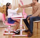 書桌 兒童學習桌兒童書桌可升降小學生寫字桌學習桌椅組合套裝Igo  寶貝計畫