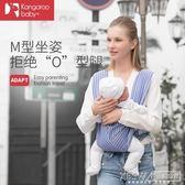袋鼠仔仔嬰兒背帶夏季透氣網寶寶簡易橫抱式背袋后背式新生兒背巾『新佰數位屋』