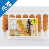 佳佳日式烤麻糬-起司(7串/包)【愛買冷凍】