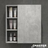 白色戀人衛生間儲物櫃 浴室櫃收納櫃 側櫃壁櫃 馬桶邊櫃組合WD 時尚芭莎