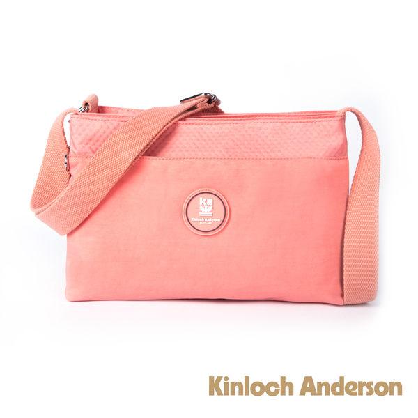 金安德森 DOTS 輕量率性輕巧斜側背包 粉色