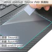 【Ezstick】ASUS X560 X560UD TOUCH PAD 觸控板 保護貼