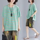 大尺碼女裝 大尺碼棉衫/T恤寬鬆胖MM 條紋短袖T恤