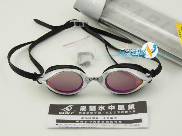 *日光部屋* 黑貂 SABLE (公司貨)/ RS-101MT-紅 鍍膜鏡片/競速泳鏡(中華台北鐵人三項代表隊指定款)