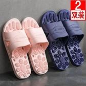 按摩浴室拖鞋女居家用夏季情侶防滑涼拖鞋【極簡生活】