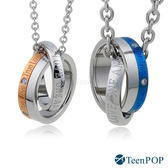 情侶對鍊 ATeenPOP 珠寶白鋼項鍊 幸福終點 藍玫款 送刻字 *單個價格*