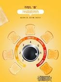 烤麵包機 DL-8590A烤面包機家用早餐吐司機4片全自動多士爐【全館免運】