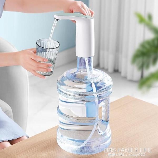桶裝水電動家用抽水器小型純凈礦泉水自動上水出水器飲水機壓水器 艾瑞斯