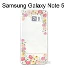 施華洛世奇彩鑽透明軟殼 [粉彩玫瑰] Samsung Galaxy Note 5 N9208