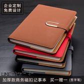 (開學季88折起)俊品商務筆記本A5加厚記事本子辦公用品創意日記本定做logo推薦