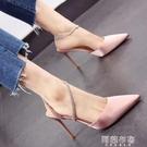細跟高跟涼鞋 包頭涼鞋女夏季新款韓版仙女風時尚一字帶細跟性感禮服高跟鞋 阿薩布魯