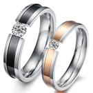 《 QBOX 》FASHION 飾品【R100N291】精緻情侶簡約條紋鑲鑽鈦鋼對戒指/戒環