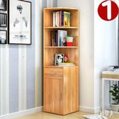 角櫃拐角墻角櫃簡約現代書架落地書櫃經濟型置物架客廳轉角三角櫃 Pa2668『紅袖伊人』
