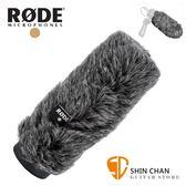 RODE WS7 麥克風 防風毛罩 / 兔毛 / 防風罩  防風罩 防風套 適用 RODE NTG3 麥克風 台灣總代理公司貨