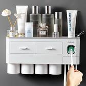 牙刷置物架刷牙杯漱口掛墻式衛生間免打孔壁掛網紅壁式盒牙具套裝 酷男精品館