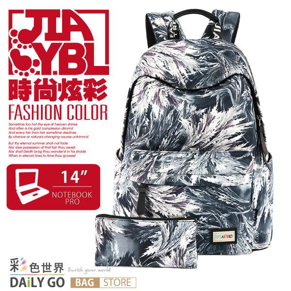 後背包包女包大容量14吋多層收納電腦包彩色世界8061-BG
