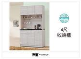 【MK億騰傢俱】AS277-04雪松浮雕4尺收納餐櫃(含黑白根石面)