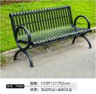 公園椅戶外長椅歐式休閑椅鐵藝小區椅子雙人排椅室外庭院 長 凳子QM『艾麗花園』
