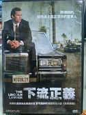 挖寶二手片-P05-024-正版DVD-電影【下流正義】-馬修麥康納(直購價)