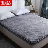 加厚羊羔絨床墊床褥1.5m床2雙人學生宿舍海綿墊被wy