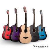 吉他38寸民謠樂器『韓女王』
