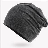 薄款跑步運動包頭巾帽子男春夏季韓版潮人套頭帽女街頭戶外圍脖套 熊貓本
