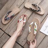 海邊防滑夾腳沙灘度假女拖鞋女夏外穿平底可愛人字拖鞋TY51【大尺碼女王】
