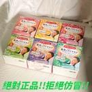 KAO 花王 美舒律 熱敷眼罩 一盒12入 【KA000】日本 蒸氣 香氣 舒緩疲勞