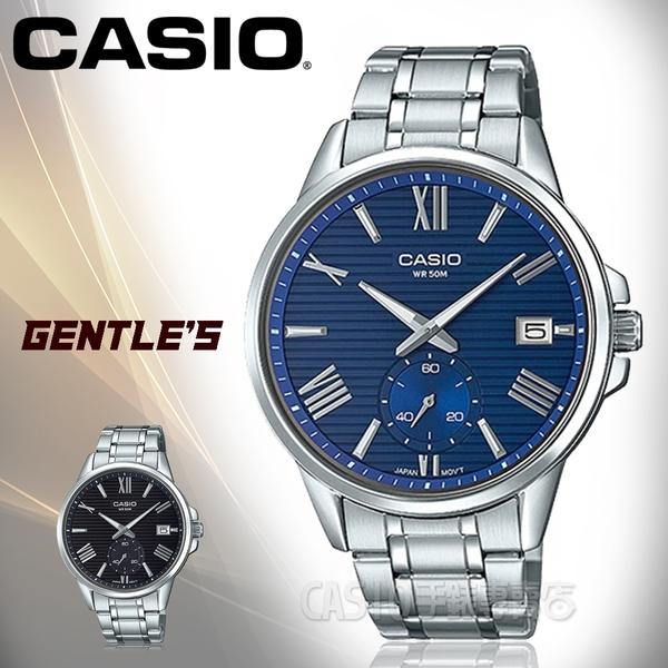 CASIO 卡西歐 手錶專賣店 MTP-EX100D-2A  時尚雙眼男錶 不鏽鋼錶帶 防水50米 礦物玻璃鏡面 MTP-EX100D