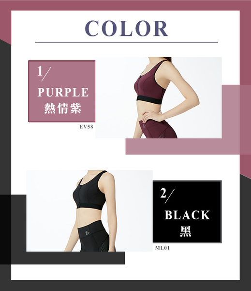【8:AT】拉鍊式運動內衣 M-XL(黑)(未滿2件恕無法出貨,退貨需整筆退)
