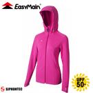 【EasyMain 衣力美 女 永久防曬 連帽排汗衣《紫紅》】CE20032/防曬外套/薄外套