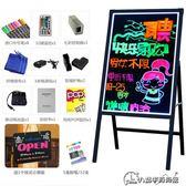 推薦LED電子熒光板 手寫廣告展示牌銀光夜光閃光發光寫字屏立式小黑板【雙12鉅惠】