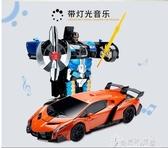 感應變形遙控車金剛機器人充電動賽車無線遙控汽車兒童玩具車男孩 奇思妙想屋