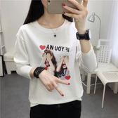 長袖T恤 韓版女簡約百搭寬松長袖打底衫