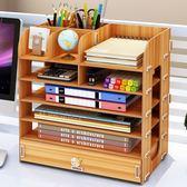辦公室用品桌面收納盒大號多層置物架子雜物文件資料書本木制創意促銷大降價!