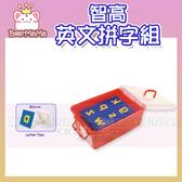 英文拼字組 #1401 智高積木 GIGO 科學玩具 (購潮8)