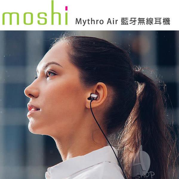 【A Shop】 Moshi Mythro Air 藍牙無線耳機-3色 For iPhone X/8/8Plus/7/7Plus/iPad Pro/New Air/mini4/SE